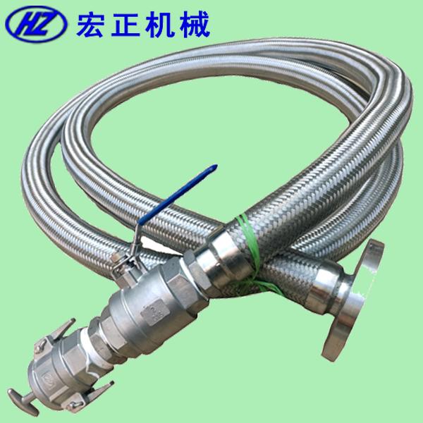 石油液化气充装金属软管