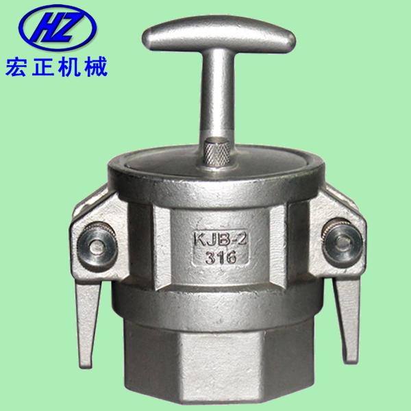 不锈钢槽罐车接头KJB-2型