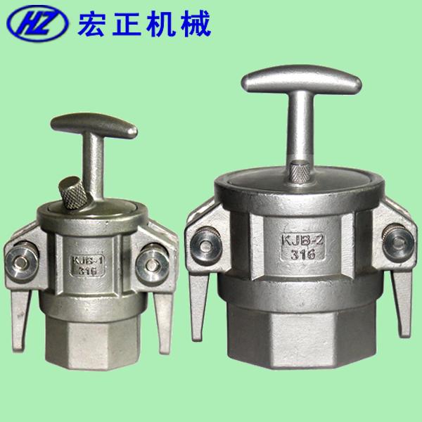 KJB槽罐车不锈钢接头(KJB-1、KJB-2型)