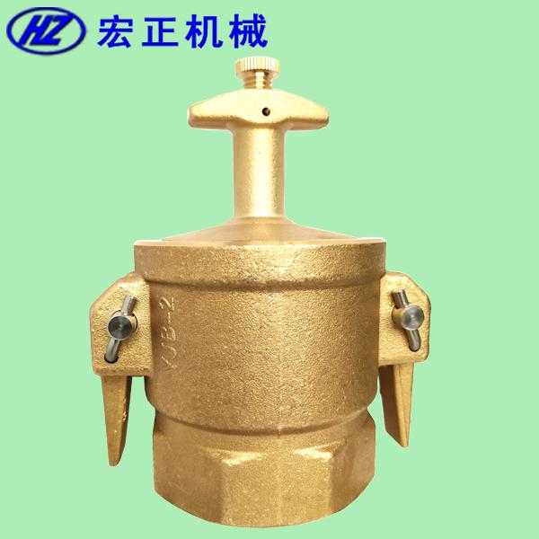 黄铜液化气鹤管液相接头YJB-2型